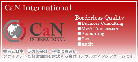 CaN International