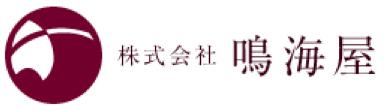 鳴海屋 NARUMIYA