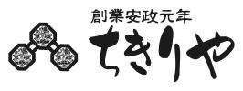 株式会社ちきりや CHIKIRIYA